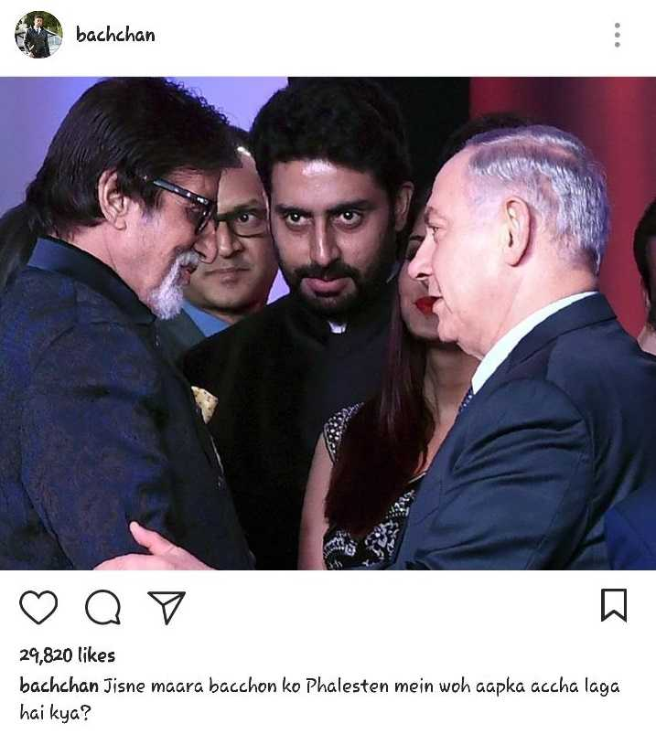 Abhishek Bachchan with father amith