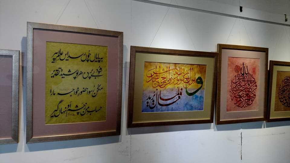 Nastaleeq and Naskh.
