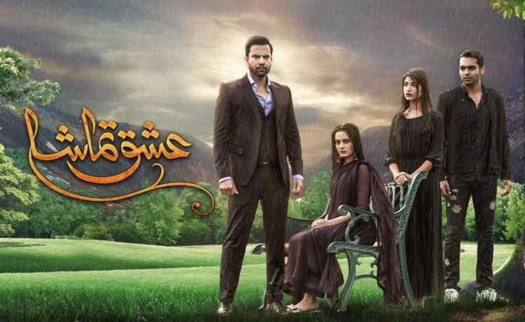 teaser of Ishq Tamasha