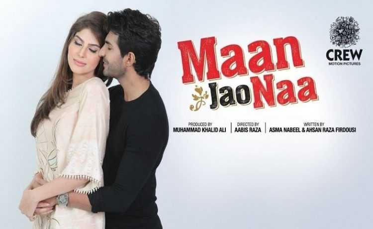 Maan Jao Naa movie