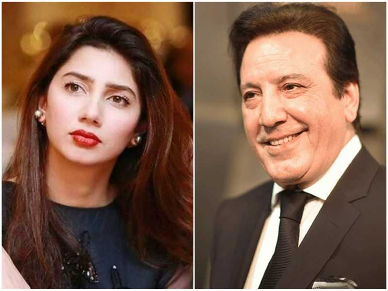 Mahira Khan kiss controversy