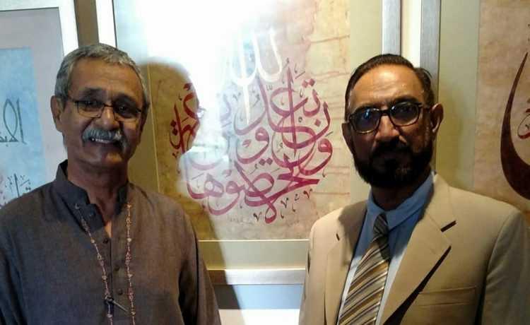Khalid Siddiqui's Calligraphy Exhibition