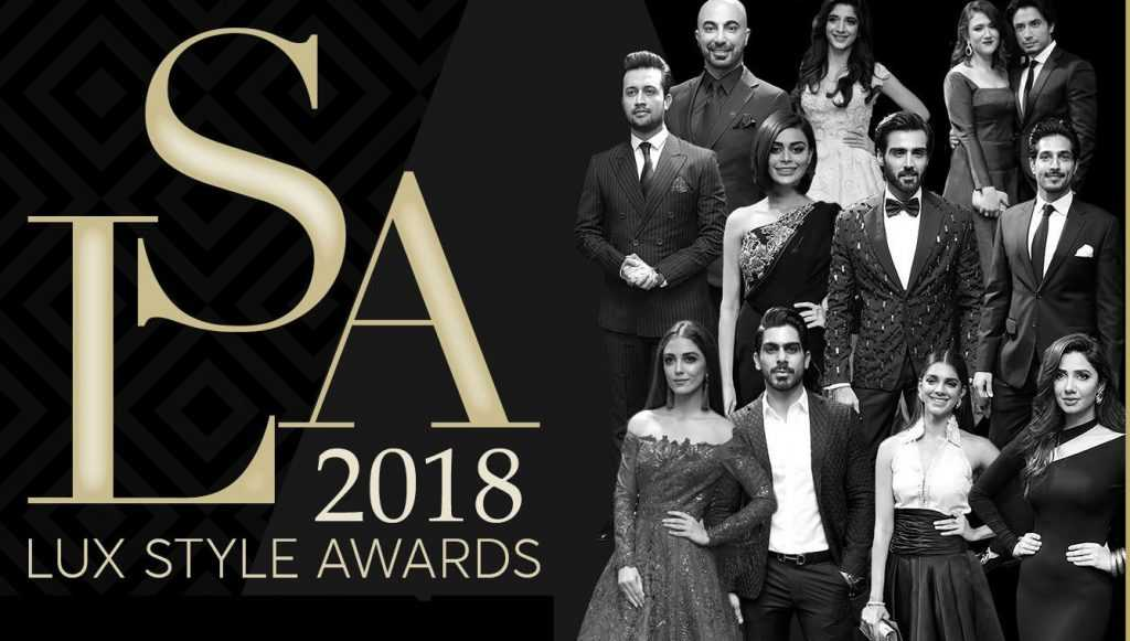 Lux Style Awards 2018