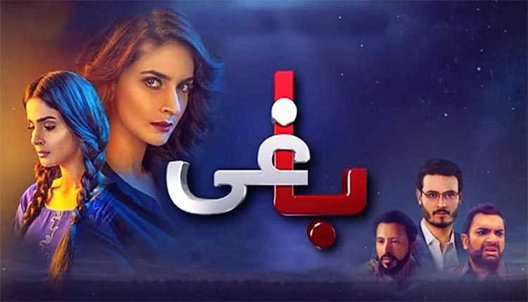baaghi drama review