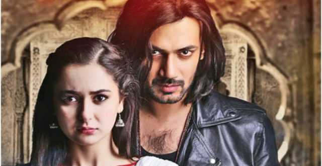 Visaal-Hania-Amir-Zahid-Ahmed