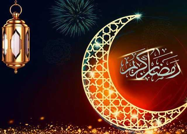 Islamic holy month of Ramadan to start from tomorrow confirms Saudi Arabia