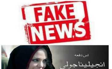 fake_news_600x480