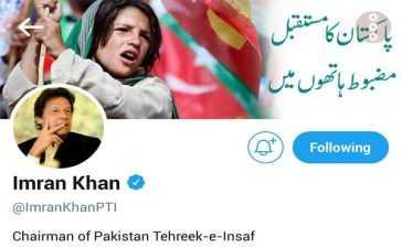 imran-khan-twitter-profile_600x480