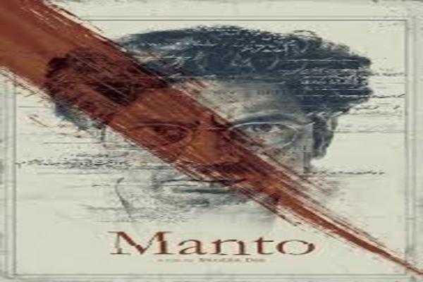 manto_600x400