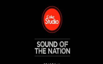 coke_studio_season_11_600x400