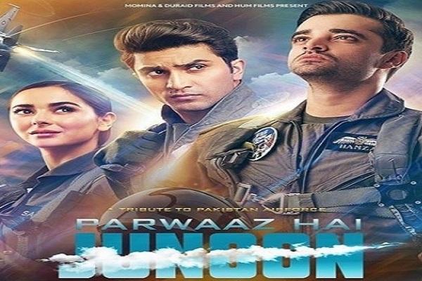 pakistani movies online free watch 2018