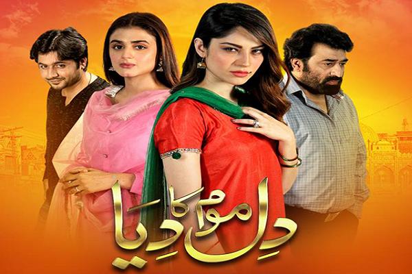 Dil Mom Ka Diya Episodes 15 and 16 Review: Ulfat has crossed