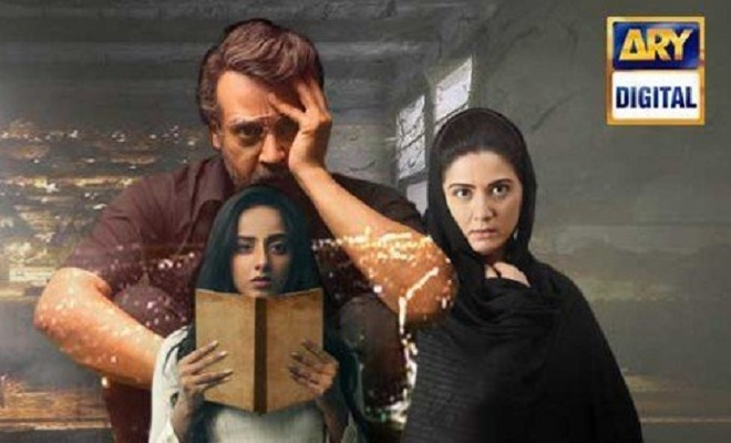 Haiwaan Episode 9 : Azra finds peace in staying near