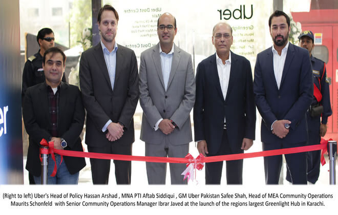 Uber Launches its Flagship Partner Support Center in Karachi - OyeYeah