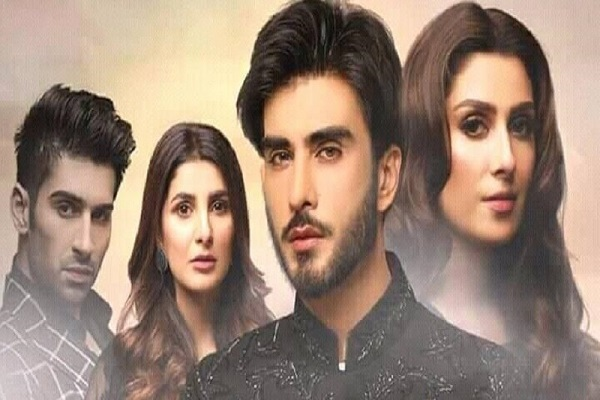 Latest Pakistani Dramas Rating - Top Rated Pakistani Dramas list