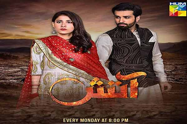Aatish Drama Rating