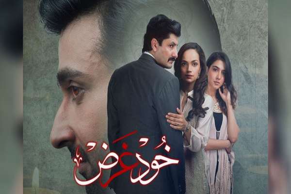 Latest Pakistani Dramas Rating - Top Rated Pakistani Dramas