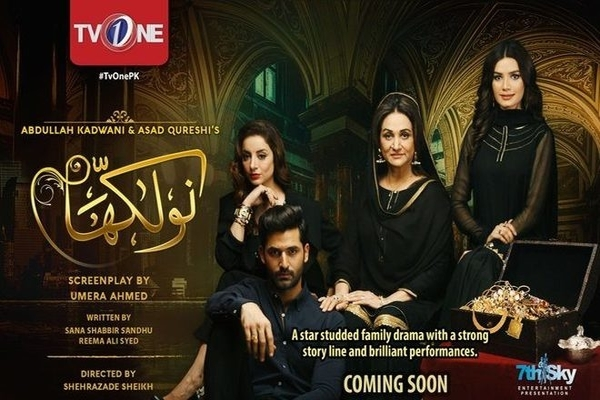 Naulakha Drama Rating
