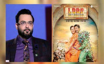 Aamir-Liaqat-Load-Wedding