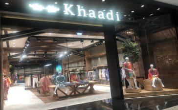 KhaadiBahrain_3_660x420