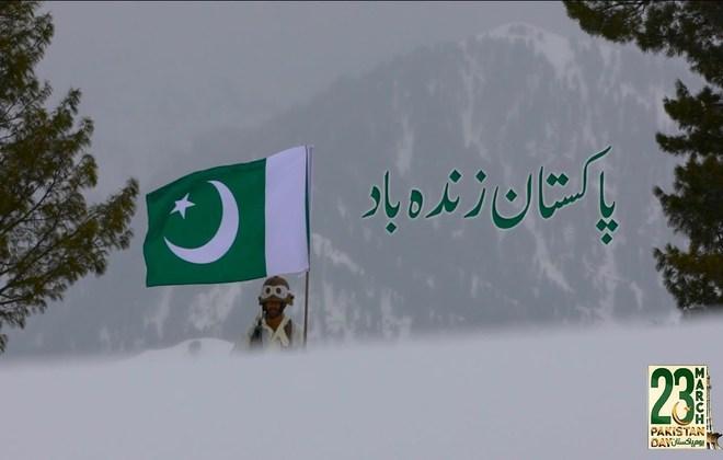 Pakistan Zindabad', ISPR releases new Pakistan Day song - Oyeyeah