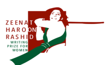 ZHR_Writing_Prize_Logo_660x420