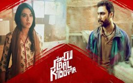 Laal Kabootar's title track offers the real taste of Karachi - Oyeyeah