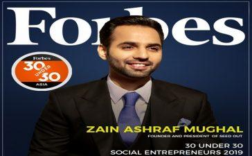 Zain_Ashraf_Mughal_named_as_FORBES_30Under30_social_entrepenuer_1_620x400