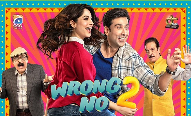 wrong-no-2