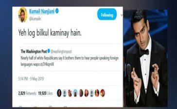Kumail-tweet