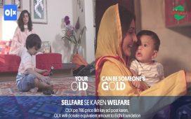 Cricket & Development of Southern Punjab: OLX & Multan