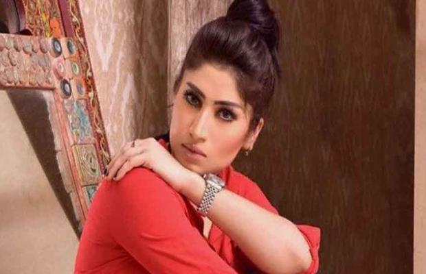 qandeel baloch biography