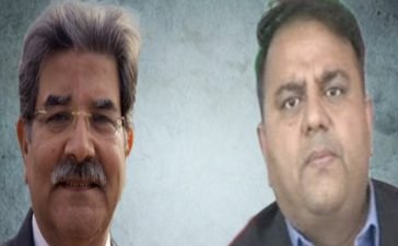 Sami-Ibrahim-vs-Fawad-Ch
