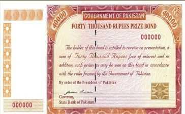 prize-bond-40000_620x400