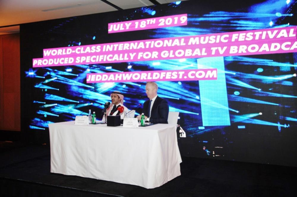 Saudi Arabia gears up for Nicki Minaj`s performance