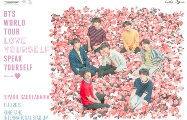BTS_KSA_concert_620x400