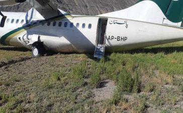Gilgit-flight