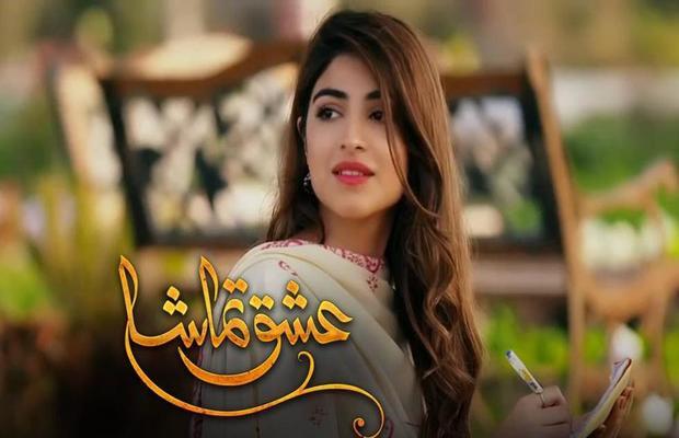 Kinza-Hashmi