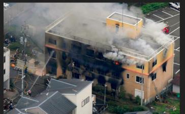 Kyoto-Animation-Studio-fire.