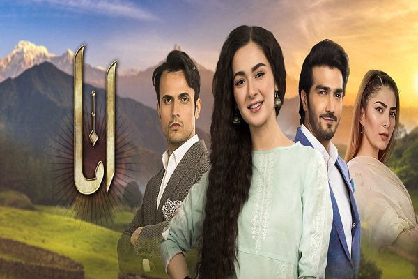 Anaa Episode 21 Review : Daneen elopes with Areesh
