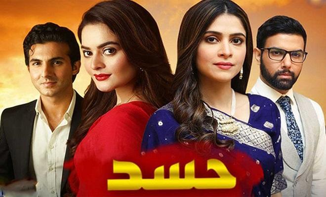 Hasad Episode 9 and 10 Review: Nain Tara is Finally Standing