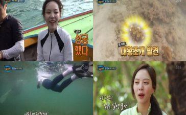 korean-drama-actress