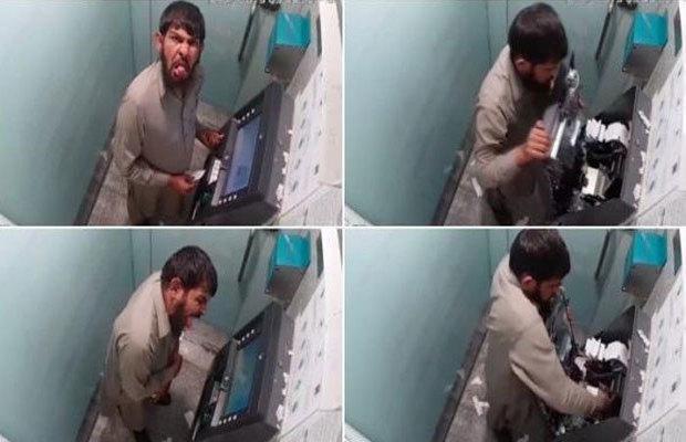 ATM-thief