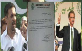 Mayor_Karachi_Notice
