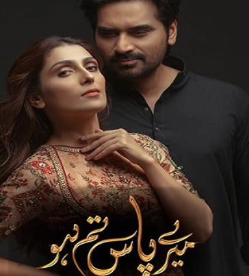 Movie Review Fanney Khan: All heart and no brain - Oyeyeah