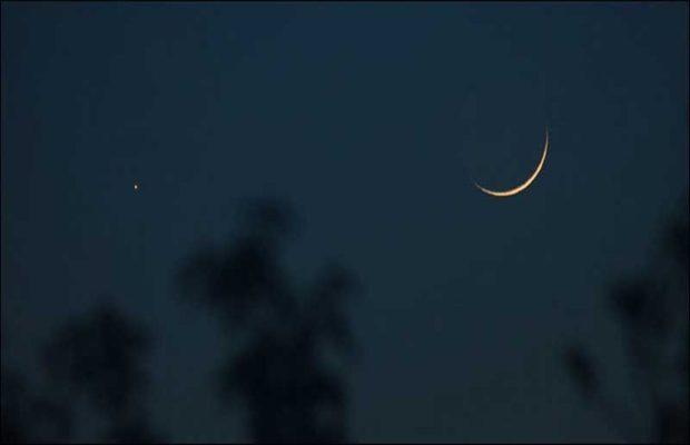 moon_sighted_620x400