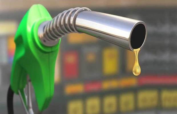 OGRA petrol price
