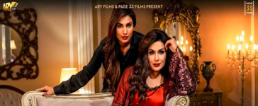 Film Baaji is Headed to Vancouver for Screening at International South Asian Film Festival