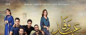 Drama Pakistan - Ehd-e-Wafa Episode 3