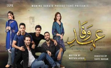 Urdu Drama - Ehd-e-Wafa Episode-4 review